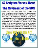 sun moves - Bible